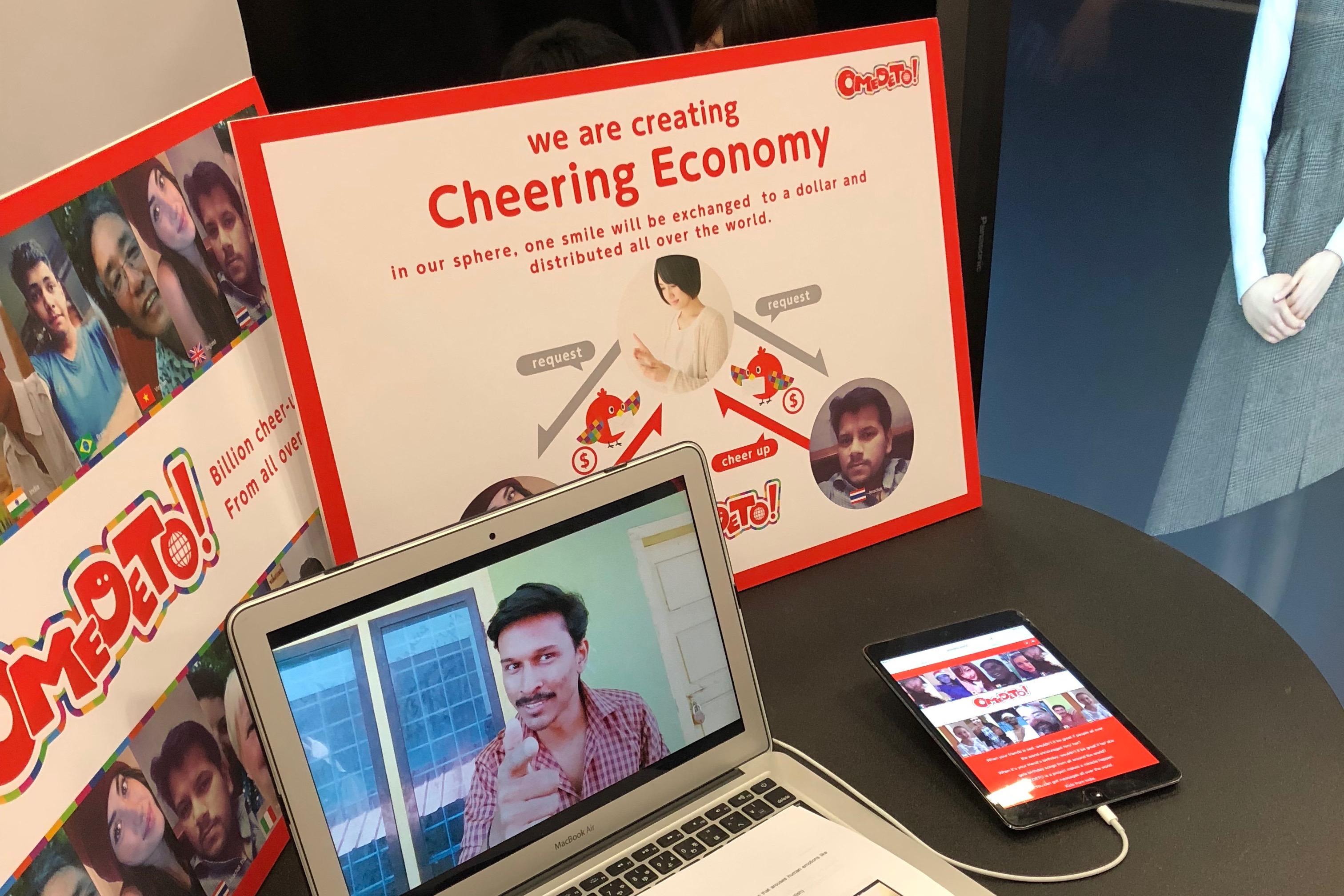 11_cheering-economy